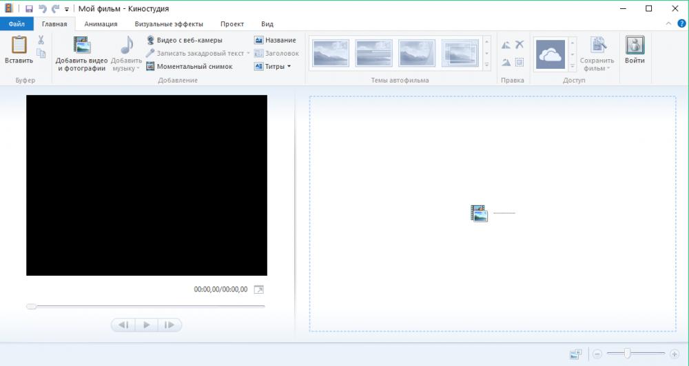 Как сделать анимацию в windows live