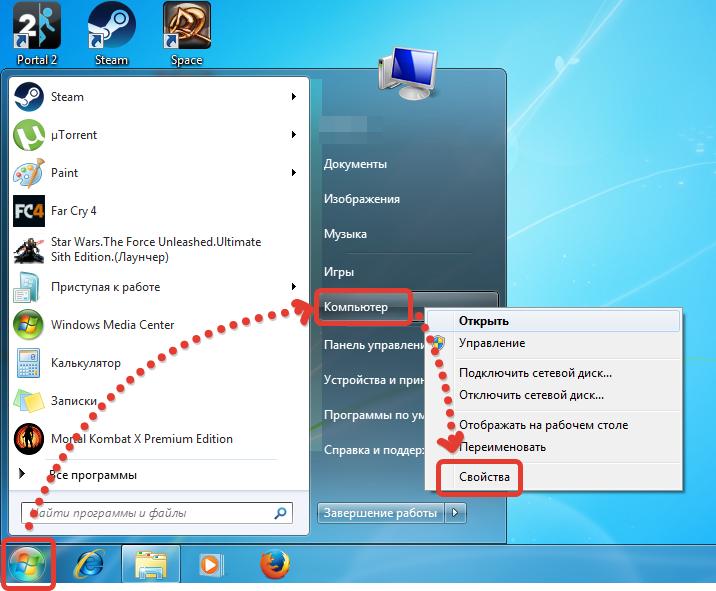 Как установить драйвер звуковой карты в windows xp.