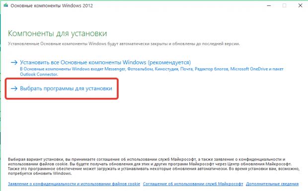Киностудия windows 2012 movie maker - 445