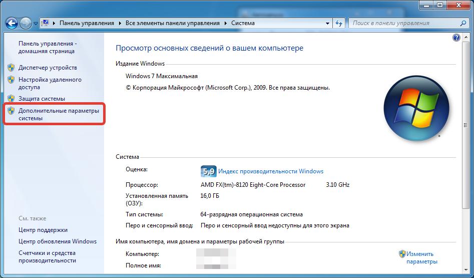 ТОП 3 способа Как установить драйвера на Windows 7: Appcrash ошибка как исправить Windows 7