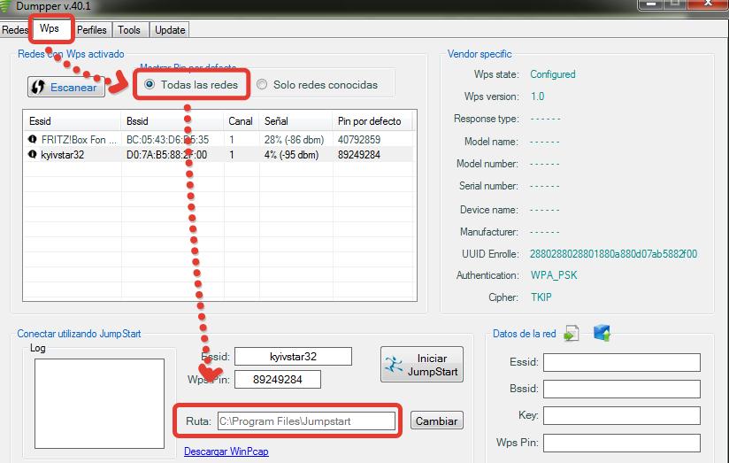 Где Программу К Точке Доступа 802.11N