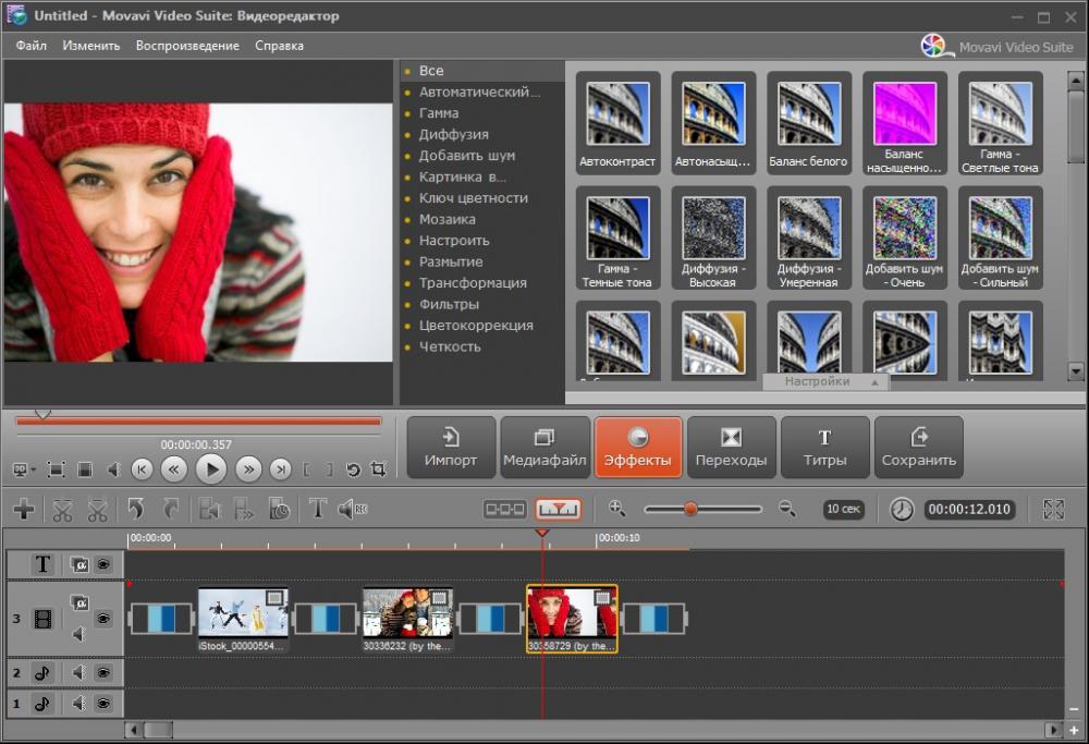 программа создания из бесплатная видео фото