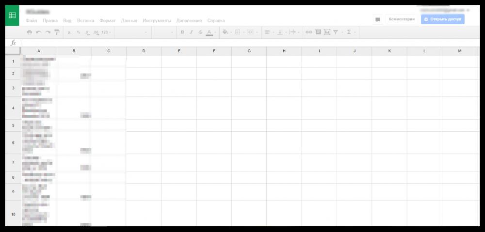скачать программу для редактирования файлов Xls бесплатно - фото 6