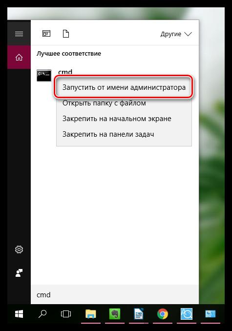 Скачать программу skidrow dll бесплатно