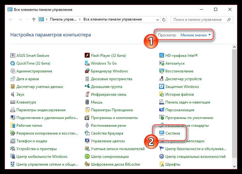 Скачать Драйвер Туннельный Адаптер Microsoft Teredo Для Windows 7 X64 - фото 9