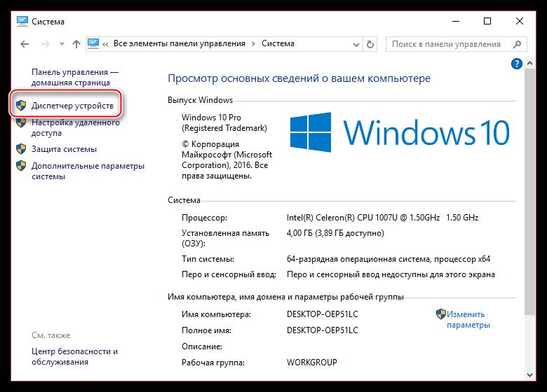 Скачать Туннельный Адаптер Microsoft Teredo через торрент