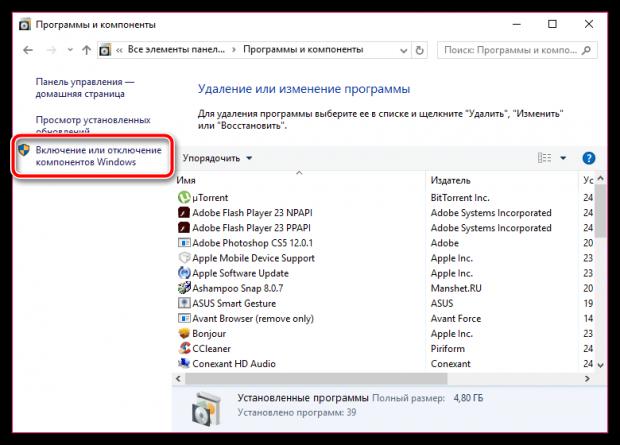 Игра сапер скачать бесплатно для windows 7