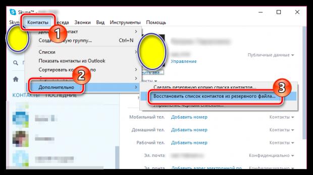 ЯндексБраузер Windows  Скачать Бесплатно
