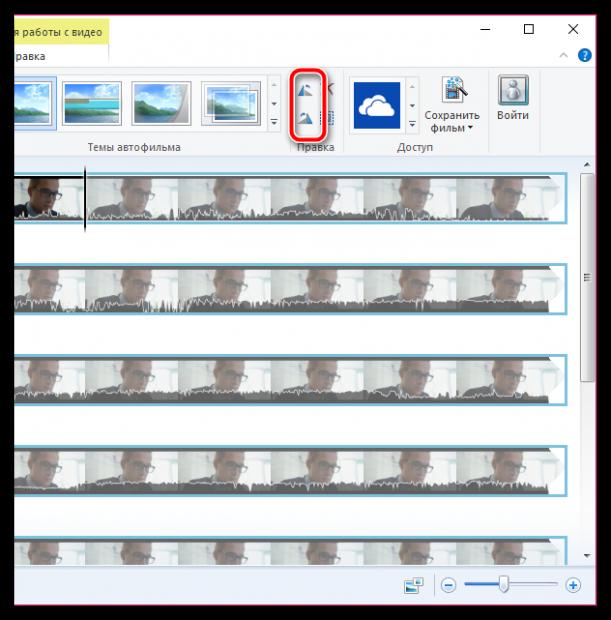 Windows media player повернуть видео