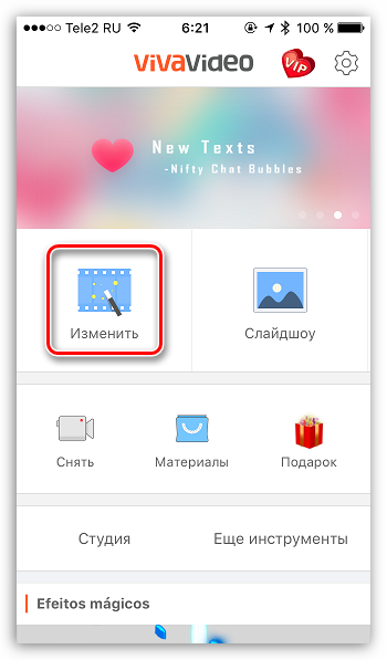 Как на наложить текст на андроид