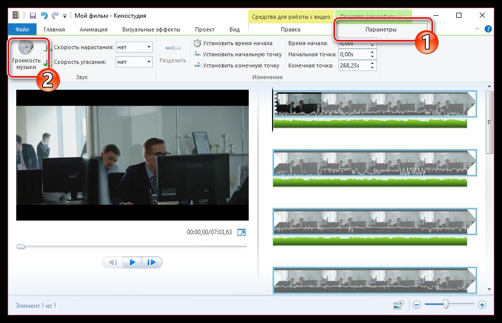 программы наложить музыку на видео в инстаграме
