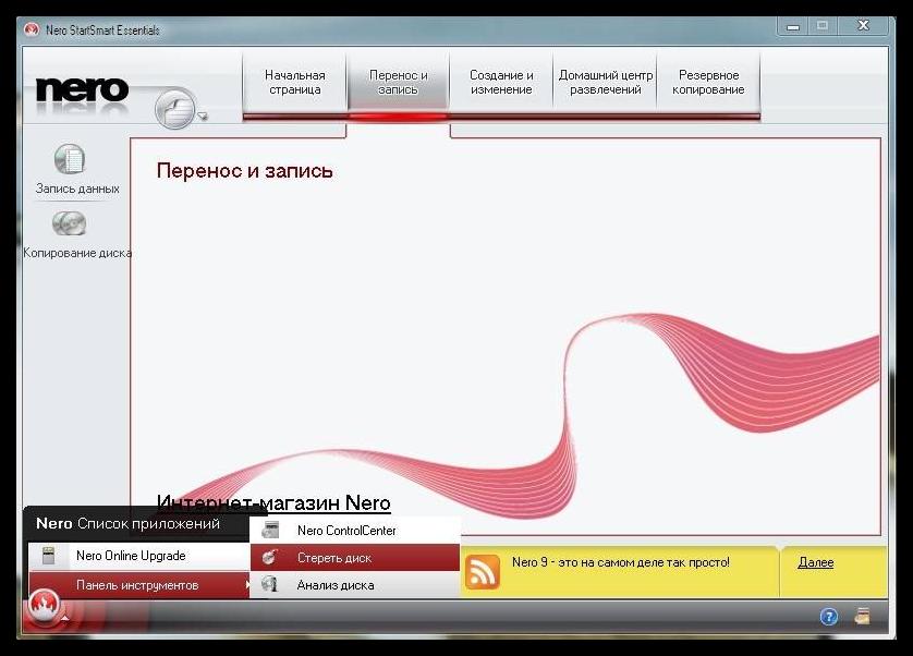 руководство по эксплуатации опель мерива 2012