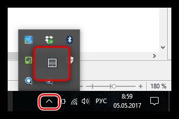 Как выключить мышку на ноутбуке
