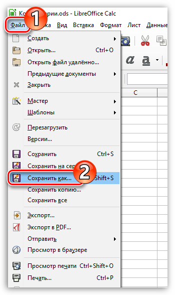 Как сделать пароль на файле excel 715