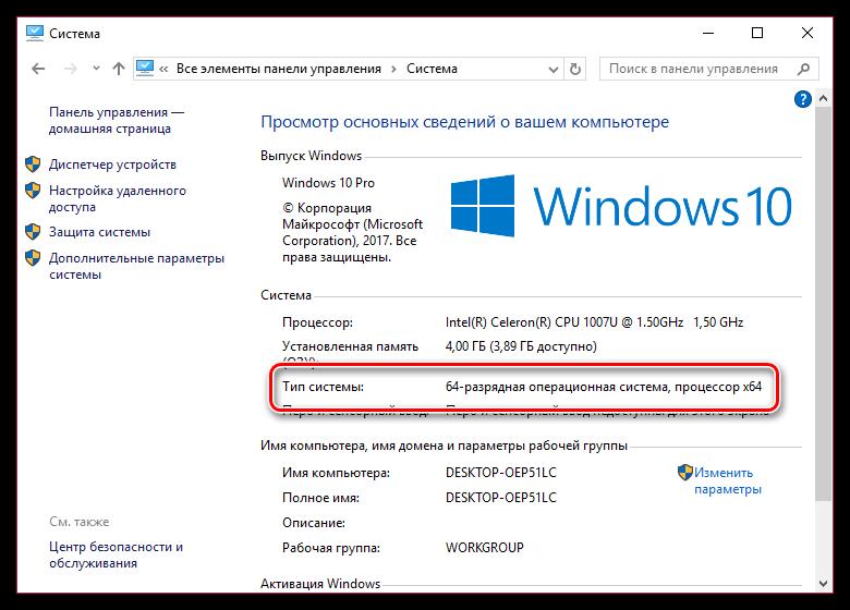 архив драйверов nvidia для windows 7