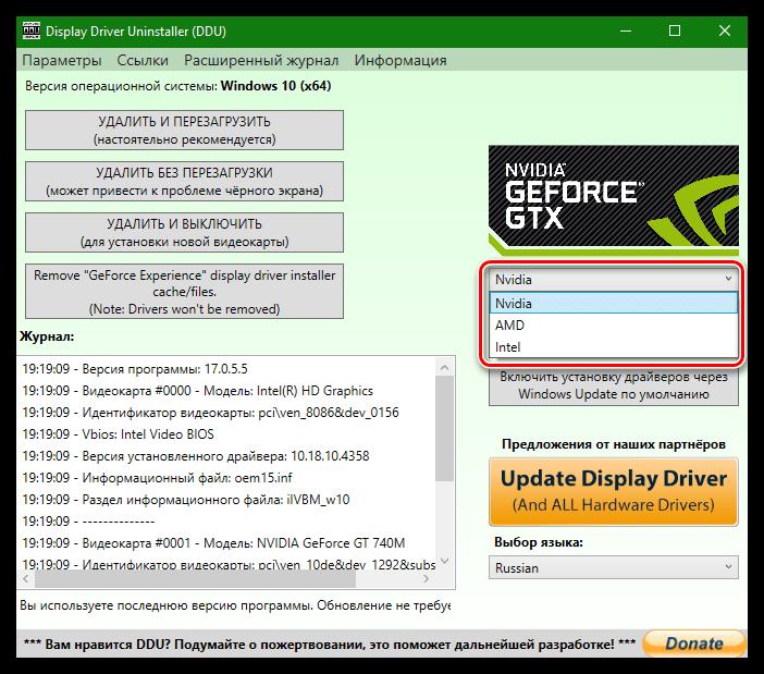 Драйвер nvidia не устанавливается на windows 7: причины и решение.