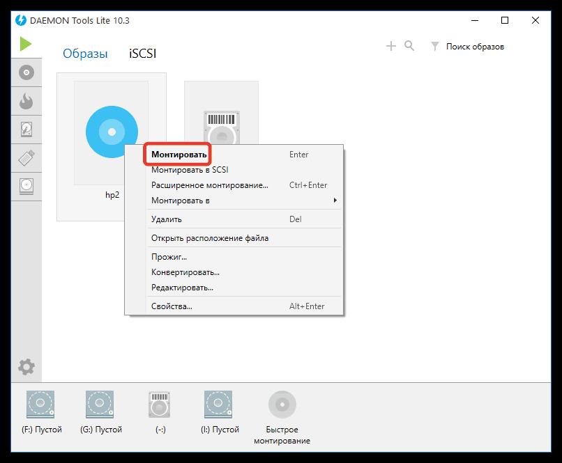 программа для открыия файлов mtx