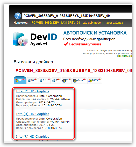 Видеоадаптер vga совместимый скачать драйвер windows 7