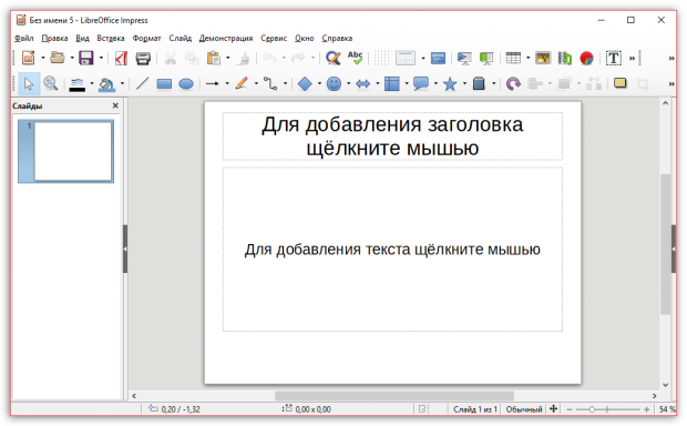 Как сделать презентацию без программы фото 45