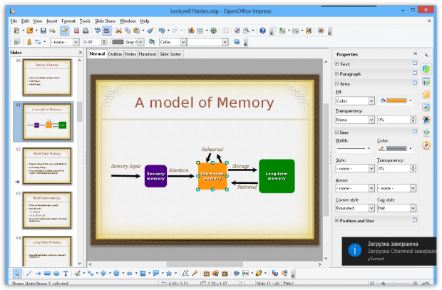 Как сделать презентацию без программы фото 353