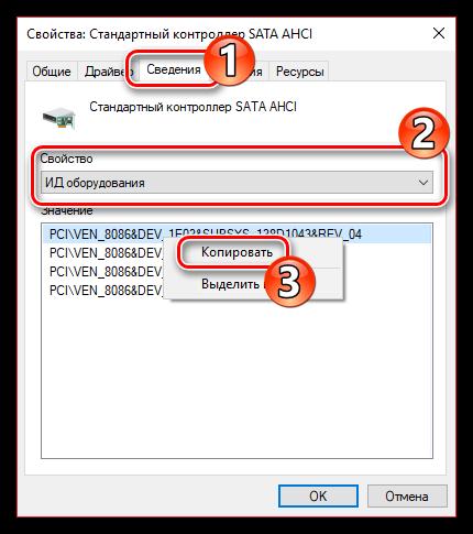 Контроллер универсальной последовательной шины usb скачать драйвер windows 7