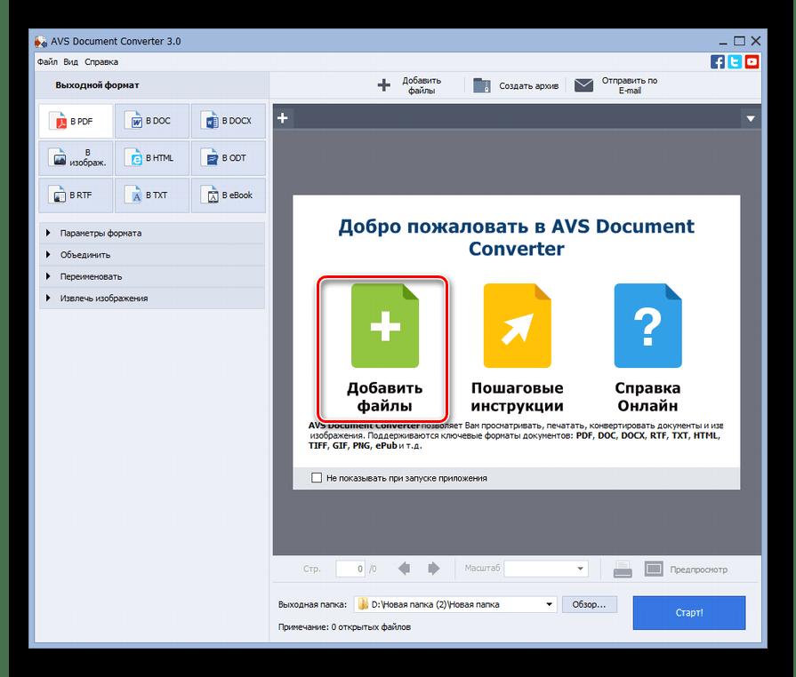 delphi convert rtf to pdf