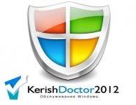Общий обзор программы Kerish Doctor 2012 4.40