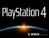PlayStation 4: технические характеристики