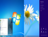 Windows 8: чего не хватает больше всего?
