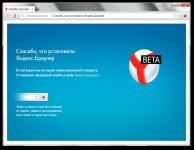 Бета-версия нового Яндекс.Браузер получила ряд необычных особенностей
