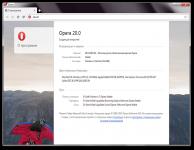 Финальная версия Opera 20 доступна к загрузке