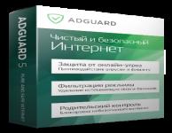 Adguard –  программа для блокировки рекламы