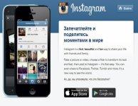 Пять Windows-альтернатив Android-редактору Instagram