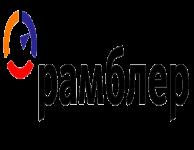 Регистрация и вход в почту Рамблер
