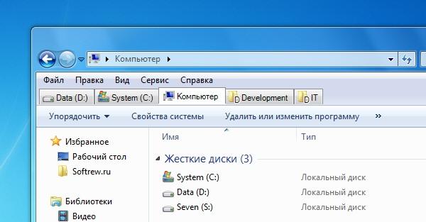 Как добавить вкладки в Windows и Office?