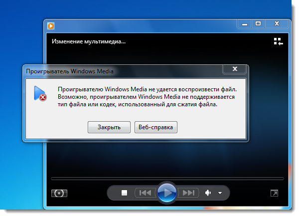 Как скачать любое видео в интернете с помощью браузера Opera