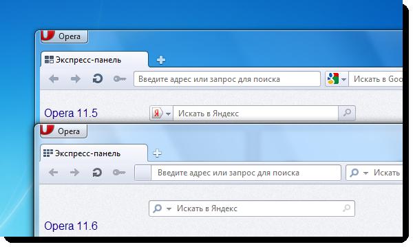 Opera 11.6 и 12.0 – первые данные о следующих обновлениях норвежского браузера