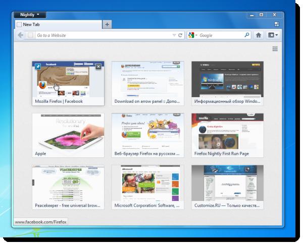 Будущие изменения Firefox: немодальный интерфейс, стартовый экран и новое оформление