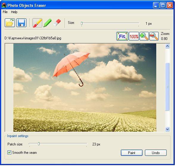 Обзор Photo Objects Eraser.  Программа для удаления нежелательных элементов с цифрового фото