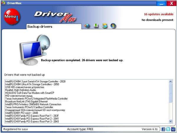 DriverMax программа обновления