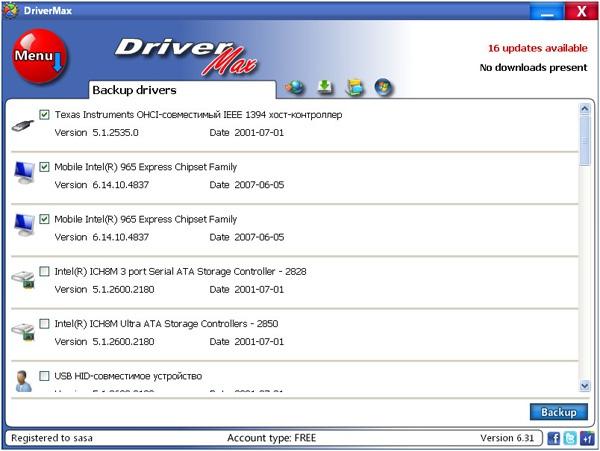 DriverMax бесплатная программа