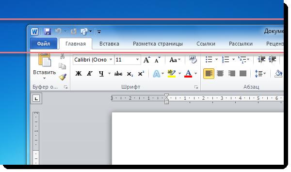 Microsoft представила новый интерфейс Windows 8