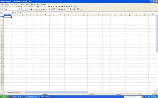 Обзор программы Open office.org. Бесплатная замена Microsoft Office