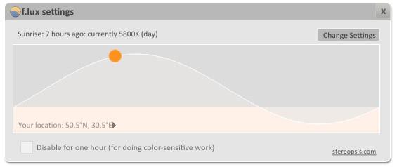 Обзор утилиты F.lux. Инструмент для автоматической регулировки яркости монитора