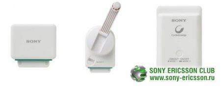 CycleEnergy USB CP-A2LAKS – экстренное зарядное устройство от компании Sony