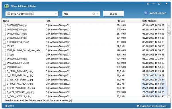 Обзор программы Wise JetSearch - поиск файлов и папок на жестком диске и съемных носителях