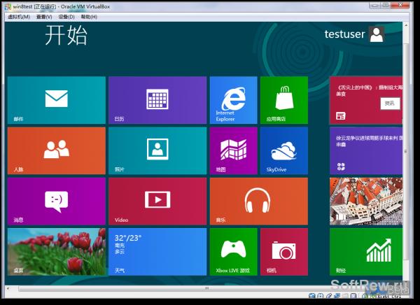 В китайский интернет попала предварительная версия Windows 8