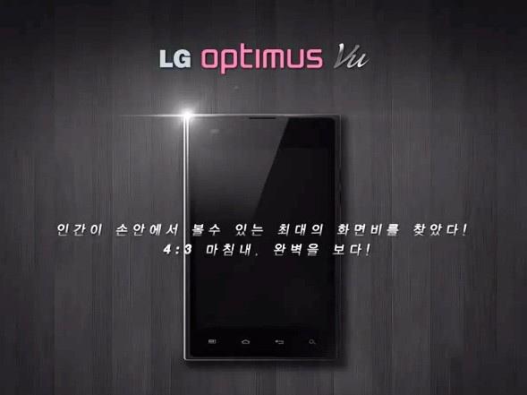 Компания LG оснастит свои смартфоны голосовым помощником