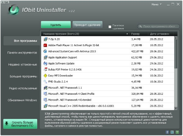 Обзор Advanced SystemCare with Antivirus 2013. Антивирус и системный оптимизатор в одном пакете