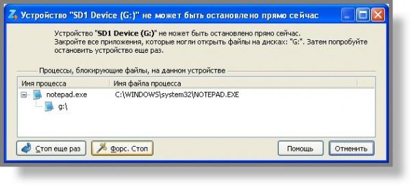 Обзор программы Zentimo xStorage Manager. Универсальный менеджер съемных устройств